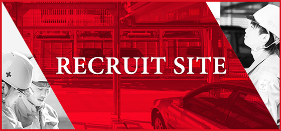RECRUIT SITE